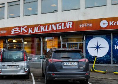Ljósakassi fyrir BK kjúkling Grensásvegi Reykjavík